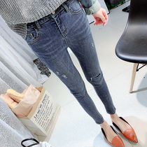 Dark blue jeans female 2019 spring and autumn new Korean version slim slim thin knee hole tight feet nine pants