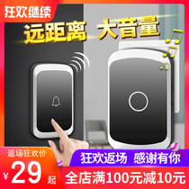 Doorbell wireless home ultra-long-range electronic remote control door Ling a drag and a drag two elderly patient care pager