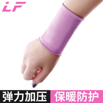 Wrist nurse Sprain wrist protector male sports tendon sheath mother hand fracture fixed winter warm fashion thin