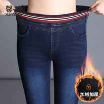 Plush Jeans female Winter 2018 new Korean version slimming Big Code show thin elastic small foot pencil high waist cotton pants Son
