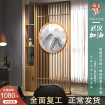 Jule new Chinese-style partition screen small-type modern simple solid wood xuanguan background hotel living room dining room into the home.