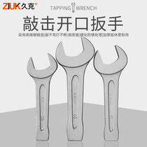 Jiuk heavy duty percussion wrench straight shank single head open end wrench 24 30 32 36 41 46 5 105