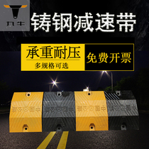 Reducer with steel GB thickened home country road car traffic facilities road deceleration plate rubber cast iron