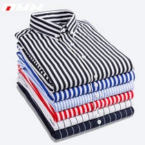 Spring vertical stripes long-sleeved shirt mens Korean version of the trend of handsome shirt Young Social spirit guy shirt