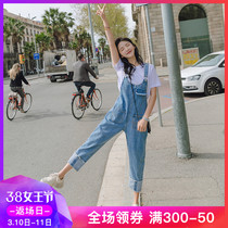 Sen Womens Aging net red cowboy strap Pants Womens spring 2019 new students cute Korean edition loose little Man