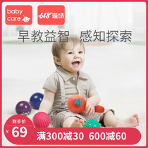 babycare puzzle perception ball soft clutch ball Baby Touch Massage Ball baby touch ball toys