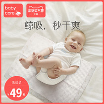 babycare newborn diapers disposable bed sheet nursing mat waterproof breathable aunt pad diapers three bags