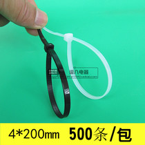 Factory standard 4 * 200 self-locking nylon cable ties plastic strapping belt line bandwidth 2 7MM 500