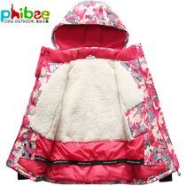 phibee small elephant children skiing outdoor sports single and double plate jacket suit thickening warm equipment