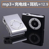 MP3 Walkman with clip non-screen card music player running fashion student mp3 listening to English