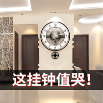 Nordic clock wall clock living room personality creative clock atmosphere Quartz simple fashion modern artist with a table