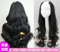Wig piece female long curly hair big wave U-shaped head cover realistic hair piece invisible wig U-shaped wig