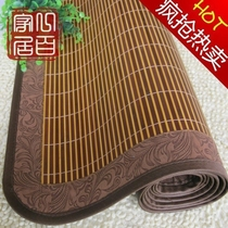 Mat 0 8 single 0 9m student 80cm dormitory 90 cm bamboo mat 1 35 M 1 2 Double 1 8m bed 1 5