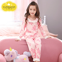 Girls pajamas spring and autumn cotton in the Big Princess thin section summer  baby children pajamas 599be036e