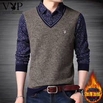 Playboy VIP men plus velvet thick fake two Winter large size loose sweater sweater warm shirt