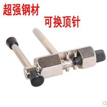 Mountain bike chain demolition chain chain chain chain chain chain chain machine installation bicycle repair tools accessories