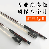 Deloitte violin bow natural Ponytail bow imported Brazilian Sumu bow violin bow octagonal type position