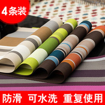 Placemat table mat coaster table mat Bowl pad pot mat Western mat student anti-hot insulation pad plate pad tableware pad pvc