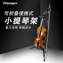 Violin frame stand vertical home floor piano shelf foldable portable piano frame music rack universal