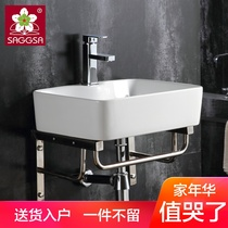 Saggsa Hanging Wall Type wash basin small household washbasin bathroom ceramic hanging basin washing table hanging washbasin