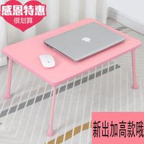 Simple small desk dormitory bed folding student multi-function lazy put the bed with a computer table