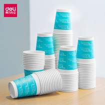 Effective 9561 thick paper cup disposable color paper cup 100 loaded easily deformed environmental odorless 250ml