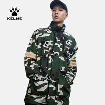 Carl Mei KELME mens windbreaker long section 2019 new coat mens trend thin spring camouflage jacket autumn