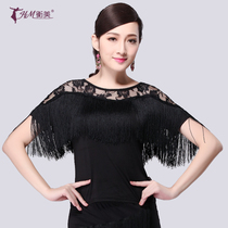 Heng Mei tassel Latin dance jacket female adult dance training suits summer new sexy dance tops