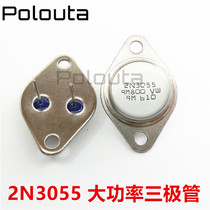 2N3055 N3055 to-3 15A 100V 115W NPN Gold Seal power transistor 5