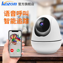 Home monitor mobile phone remote 360 degree panoramic indoor and outdoor HD night vision wifi PTZ wireless camera