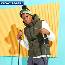 ONEWAY autumn and winter male Korean hooded vest goose down sports and leisure slim tide warm waistcoat down jacket