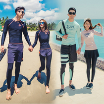 South Korea split diving suit quick-drying zipper sunscreen jellyfish clothes men and women long-sleeved swimming suit surf suit couple suit