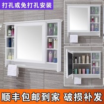 New carbon fiber bathroom mirror cabinet with frame mirror bathroom dresssimple mirror cabinet mirror case wall-mounted