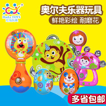 Hui musician sleuth drum ring board hand clap drum sand hammer sand egg music instrument newborn baby baby baby toys 0-3 years old