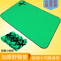 Waterproof moisture-proof pad thickening large picnic mat grass beach mat spring and autumn camping beach outdoor crawling mat