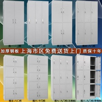 Shanghai special steel dressing iron dress multi-door staff staff storage bag storage bowl with lock shoes cabinet