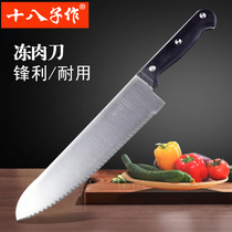 Eighteen as a multi-purpose knife kitchen knife serrated frozen meat knife stainless steel fruit knife kitchen knife tooth knife