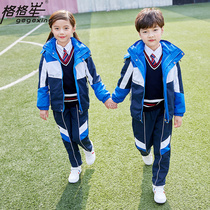 Primary and secondary school students Stormwear school uniforms spring and autumn three-piece New childrens class service kindergarten garden service autumn and winter set