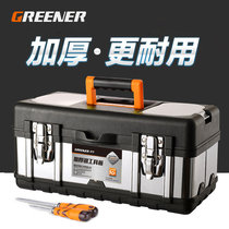 Stainless steel toolbox iron multi-function car large hardware portable electrical maintenance tools household storage box