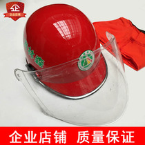 Genuine forest fire helmet fire helmet ABS built-in mask with shawl fire anti-ash helmet