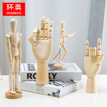 Creative Wood puppet Joint mannequin Palm Crafts desktop living room home decoration gift Decoration