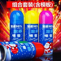 École maternelle Noël spray vitre fête Noël spray neige festive color Spray couleur du magasin boutique bleue