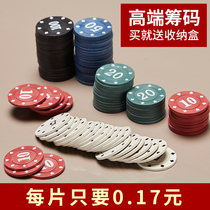 Country hi poker coin Texas Holdem poker chip set Las Vegas mahjong chips Baccarat small round