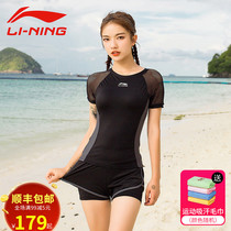 Li Ning 2019 New split swimsuit female students conservative swimsuit sexy gather cover belly thin sports swimsuit