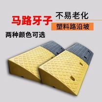 15CM high rubber slope pad on the slope pad Horse Road teeth step pad road along the slope triangle pad car climbing pad