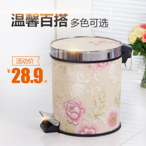 European creative household trash bucket pedal covered toilet kitchen bedroom living room foot in trash bucket large