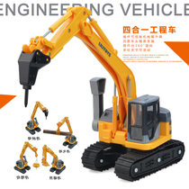 Four-in-one engineering car small crawler excavator toy crusher Wood Car material handling car magnetic suction