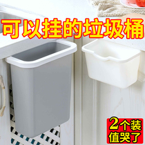 Kitchen cabinet door can be hanging small trash can home without cover plastic storage box wall hanging basket desktop hanging