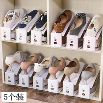 Storage shoe rack double shoe care plastic home space-saving dormitory artifact shoe rack shoe storage shelf