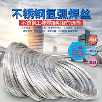 201 316 304 stainless steel wire 0 8 1 0 1 2 1 5 2 0 TIG welding wire electrode